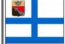Флаг почетного члена Яхт-клуба