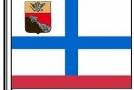 Флаг гоночной комиссии