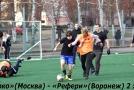 Локомотив-Рефери 2:1