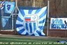 Флаги Роторов