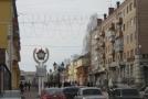 Проспект Гагарина, ведущий к стадиону