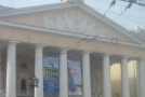 Театр, на наш похож)))