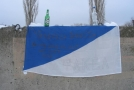 Баннер и поддерживающие средства