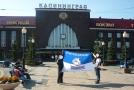 Вокзал Калининград