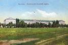 Кадетский Михайловский корпус