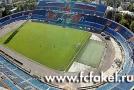 Стадион в 2005 году