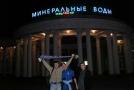На обратном пути в Воронеж. МинВоды.