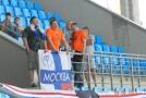 Московский филиал
