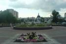В центре Белгорода