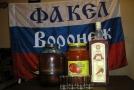 Так встречает белгородский филиал! Учитесь!