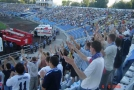 Стадион нашими глазами