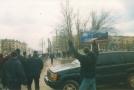 Смоленск 2002 2
