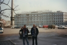 Учитель в Питере 1998