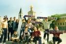 Астрахань 1999 (1)