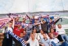 Краснодар 1998