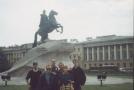 Санкт-Петербург 26.06.2000