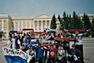 Смоленск 1998