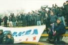 Ростов 2000