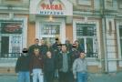 Саратов 2001