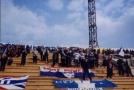Астрахань 1999