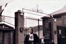 На Эндфил Роуд 1998