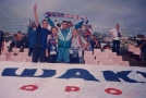 Орехово-Зуево 1999 (1)