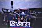 Воронеж - на стадионе 1998