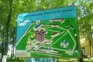План-схема местного кремля