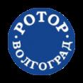 Ротор-Волгоград Волгоград