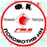 Локомотив Нижний Новгород