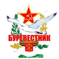 Буревестник Ленинград