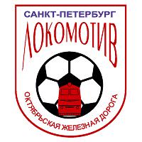 Локомотив Санкт-Петербург