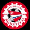 Знамя Труда Орехово-Зуево