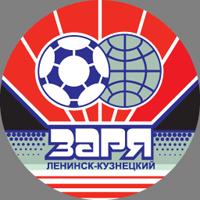 Заря Ленинск-Кузнецкий